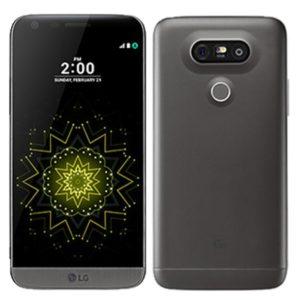 LG G5 USB Treiber